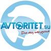 AVTORITET.su — Для тех, кто рулит