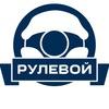 Ремонт рулевых реек Сыктывкар|Рейки и насосы ГУР
