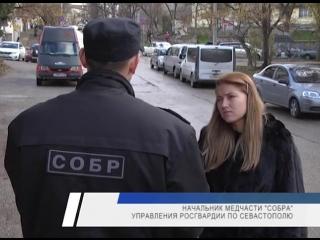 Начальник медицинской части - врач СОБР Управления Росгвардии по г. Севастополю