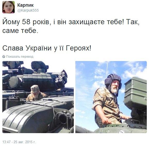 С начала суток зафиксировано 11 фактов нарушения перемирия боевиками, - пресс-центр штаба АТО - Цензор.НЕТ 5312