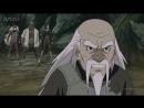 Наруто Ураганные Хроники [ТВ-2] | Naruto Shippuuden - 2 сезон 340 серия [Ancord]