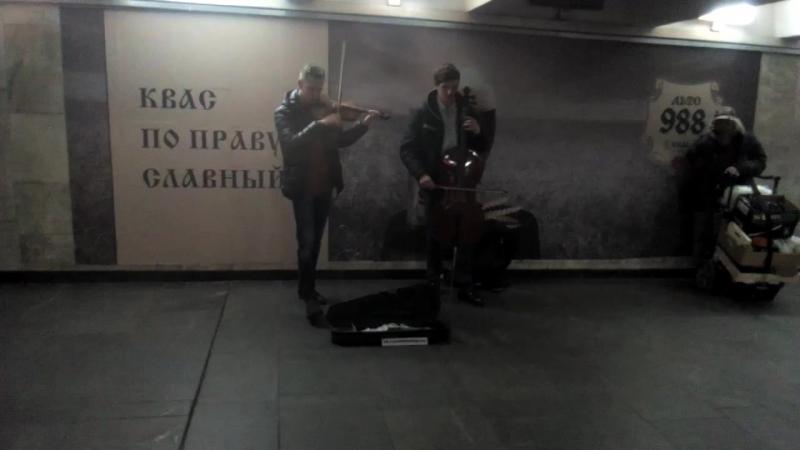 DANAND - выступление в переходе ст.м. Ленина, выход к вокзалу