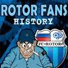 Rotor Fans History