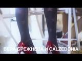 Вера Брежнева в колготках - для Calzedonia
