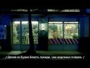 325. Робкий _ Tremulo ( 2015)Мексика(русская озвучка) (Только для геев!!!)