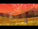 [AnimeOpend] Natsume Yuujinchou Go (TV-5) 5 Ending v.2 [Тетрадь дружбы Нацумэ 5 Эндинг] (720p HD)