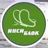 ИНСИ-БЛОК (Все об автоклавном газобетоне)