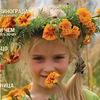 ФлораПрайс: дача, сад,огород, ландшафтный дизайн