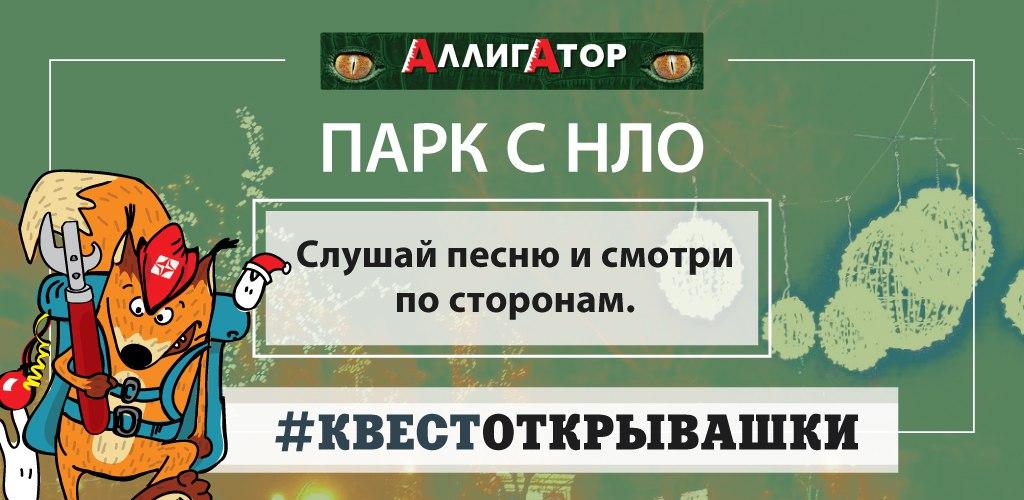 https://cs7064.vk.me/c604426/v604426739/33d4a/duMCacrHbO0.jpg