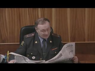 Улицы разбитых фонарей: 3 сезон/15 серия.