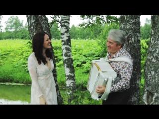 Валерий Сёмин и Марина Селиванова - Любовь моя HD
