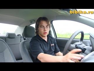 Тест-драйв Chevrolet Cobalt (Шевроле Кобальт) 2013 - часть 1