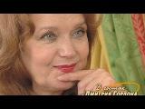 Алферова: Назло Абдулову я сделала клип с Серовым. Это была женская месть