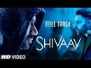 BOLO HAR HAR HAR Video Song SHIVAAY Title Song Ajay Devgn Mithoon Badshah T-Series