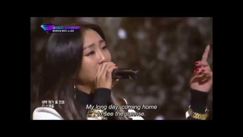 [Eng Sub] Hyorin - My Love (Feat. Basick) Unpretty Rapstar 2