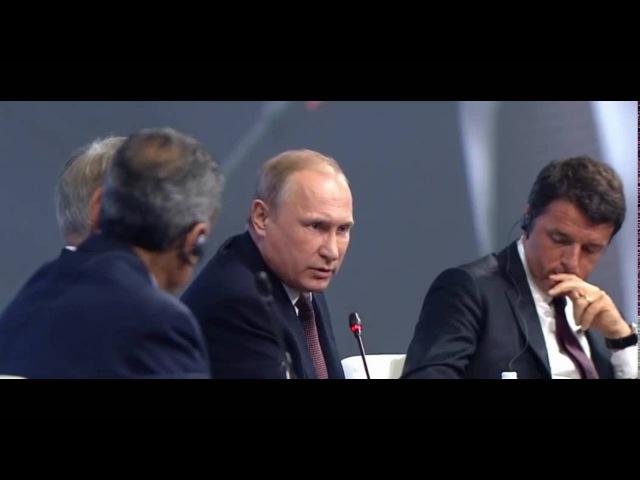 Путин: Америка - единственная сверхдержава!
