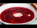 Как приготовить вкусный диетический борщ Diet soup