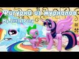 Дракончик Спайк - обзор фигурки из журнала Май Литл Пони (My Little Pony)