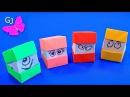 Оригами из бумаги СМЕШНЫЕ КУБИКИ МЕНЯЮТ ЛИЦО