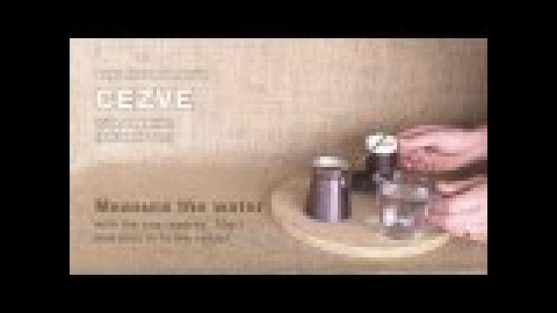 Türk Kahvesi Demleme Yöntemi - Turkish Coffee Brewing Method