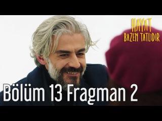 Hayat Bazen Tatlidir/ 2-й фраг к 13-й серии