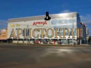 Открытие мебельного салона Аристократ