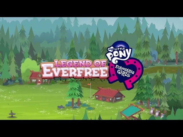 Legend of Everfree Первая короткометражка совместно с Эшли Дэш Пинди Пи Пони