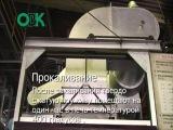Презентация пружин OBK