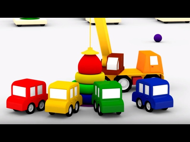 4 COCHES coloreados. La PIRáMIDE. Gruas infantiles y Coches para niños. Dibujo animado de carros