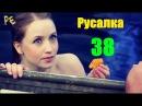 Убойная подборка видео приколов Выпуск 38 (Русалка) Подними себе настроение! Дек