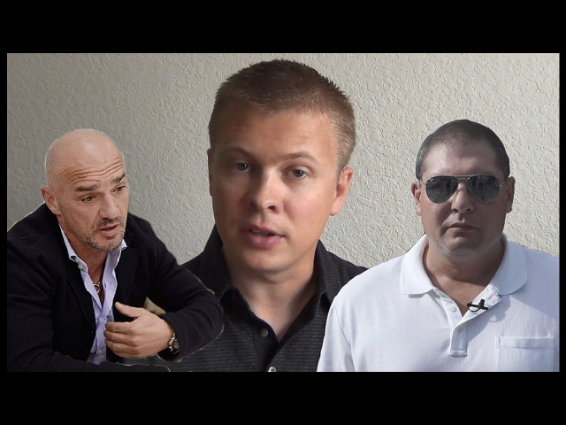 У Константиновского истерика из-за Леонида Ройтмана