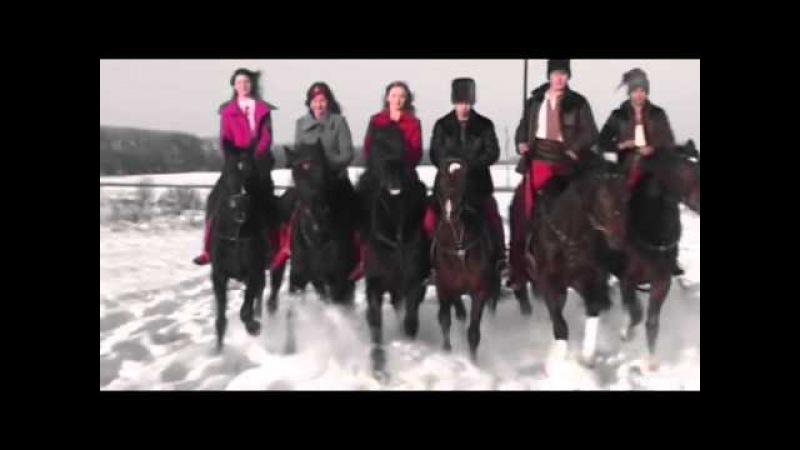Їхали козаки із Дону додому - Українська народна пісня