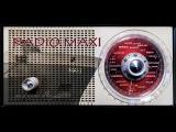 Radio Maxi. Sea Around