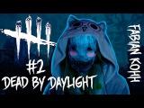 Fabian Kohh - Dead by Daylight #2 [СЛАДКАЯ БОЛЬ]