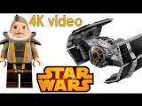 Lego Star Wars новые наборы. 4k video. Лего Звёздные войны новинки 2016 года. LEGO Обзоры Warlord