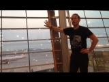 Сериал Колясик в аэропорту
