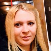 Ольга Рубина