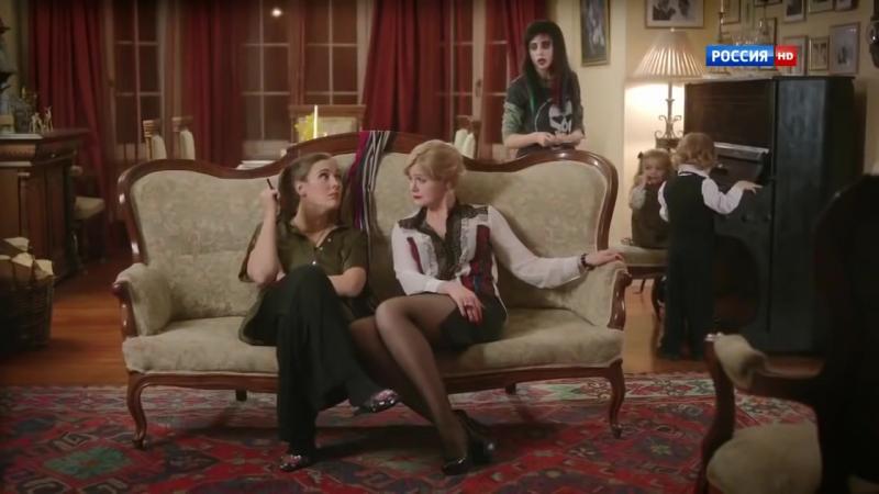 Из простушки в Леди (2016) Русская мелодрама, Мелодрамы русские новинки 2016 HD