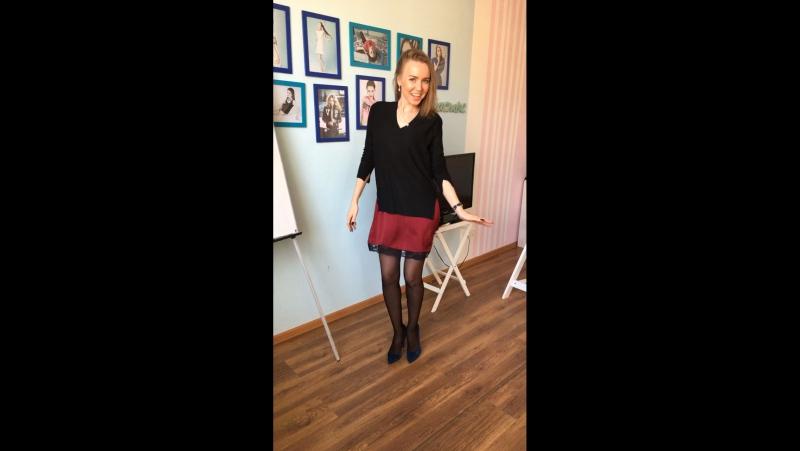 Таня Мошкова HelloModa!