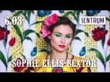 Sophie Ellis-Bextor в Киеве  Sentrum  6.03