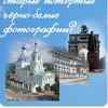 Курск, история города в фотографиях