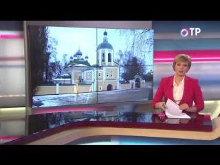 Малые города России- Ливны - гармонисты-виртуозы