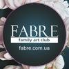 Уроки рисования в Харькове   FABRE