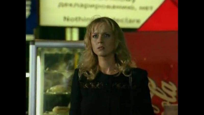 Нина Расплата за любовь 8 серия