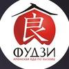 ФудЗи - Доставка суши, роллов, пиццы в Омске