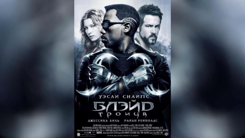 Блэйд (2006) | Blade: The Series