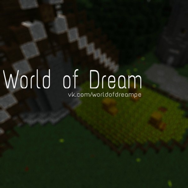 World of Dream [0.14.0 - 0.15.0]
