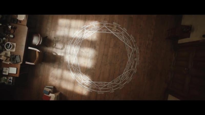 Стальной алхимик трейлер лайв экшн / FullMetal Alchemist live action (2017) [KingFox KIMWO]