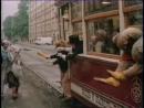 Лицедеи на трамвае Как стать звездой 1986