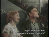 Пестрая лента. Павел Кадочников
